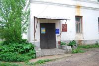Кадастровый комитет Бологое и Бологовского района
